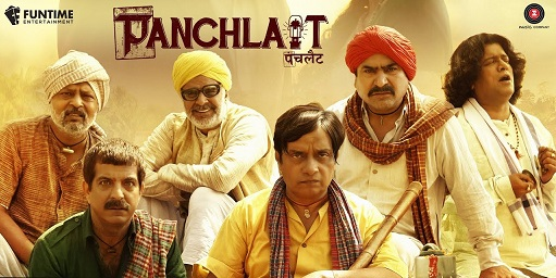 Panchlait Hindi Movie Trailer