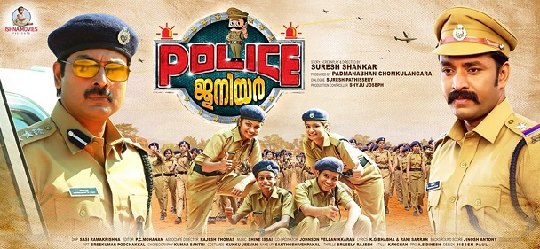Police Junior Movie Details