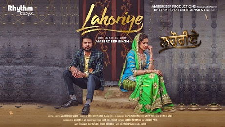 Lahoriye Punjabi Movie Trailer