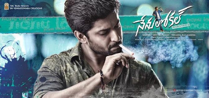 Nenu Local Telugu Movie Trailer