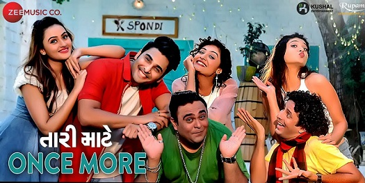 Tari Maate Once More Movie Details