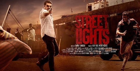 Street Lights Malayalam Movie Trailer
