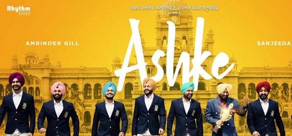 Ashke Movie Details