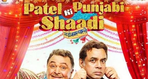 Patel Ki Punjabi Shaadi Movie Reviews