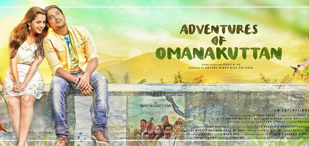 Adventures of Omanakuttan Movie Details