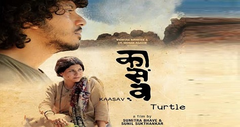 Kaasav Marathi Movie Trailer