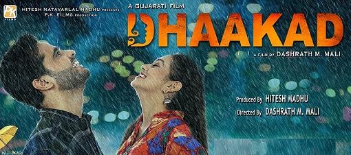 Dhaakad Gujarati Movie Trailer