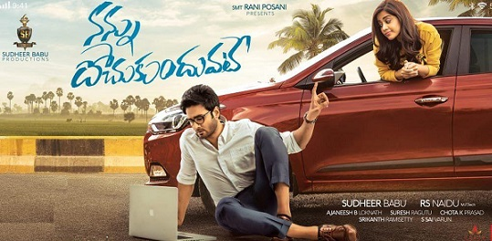 Nannu Dochukunduvate Movie Details