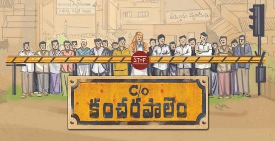 C/o Kancharapalem Movie Details