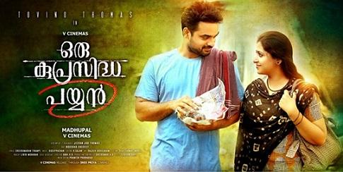 Oru Kuprasidha Payyan Movie Details
