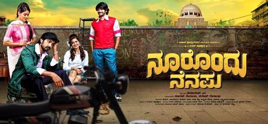 Noorondu Nenapu Kannada Movie Trailer