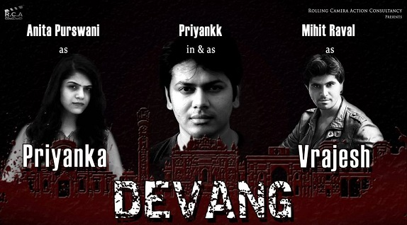 Devang Gujarati Movie Trailer