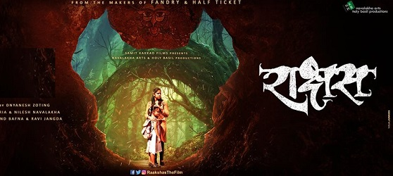 Rakshas Movie Details