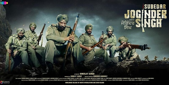 Subedar Joginder Singh Punjabi Movie Trailer