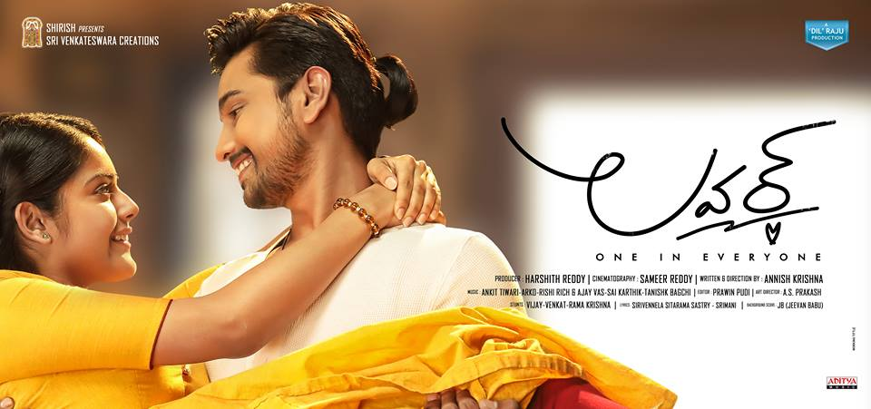 Lover Telugu Movie Trailer