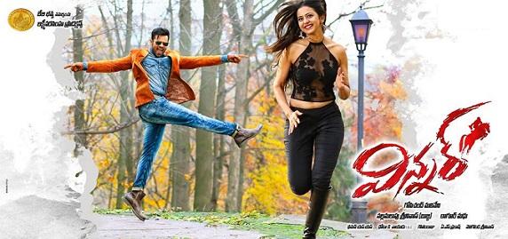 Winner Telugu Movie Teaser
